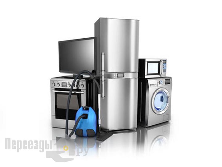 Сайт бытовой техники холодильник ру спб